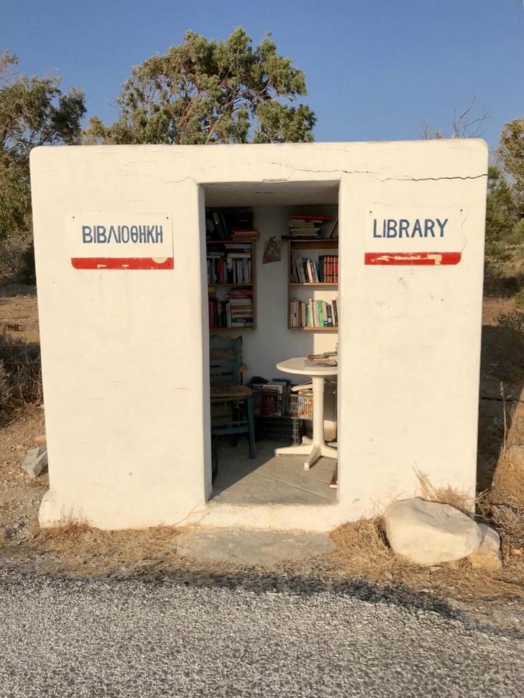 Πάρος_ΚΤΕΛ_Βιβλιοθήκη