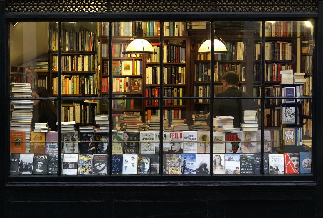 Βιβλιοπωλείο Λονδίνο